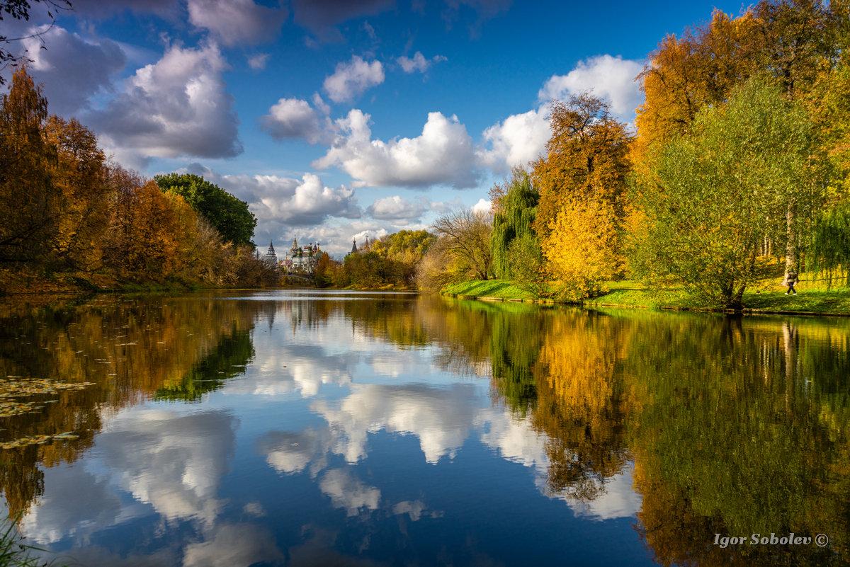 Осенние облака