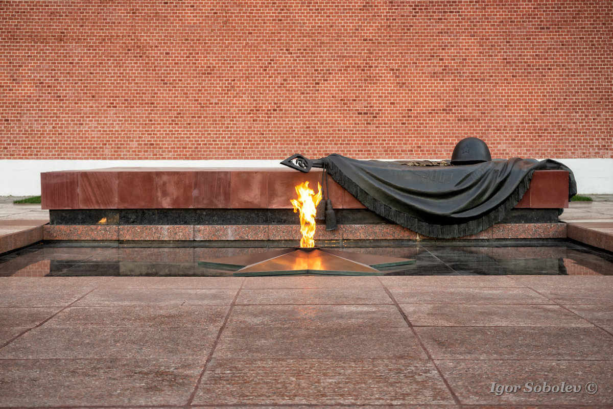 Вечный огонь и Могила неизвестного солдата