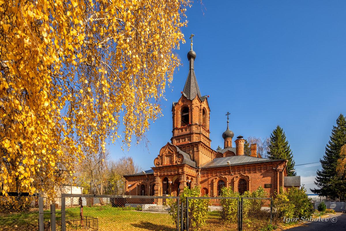 Покровская старообрядческая церковь в Серпухове