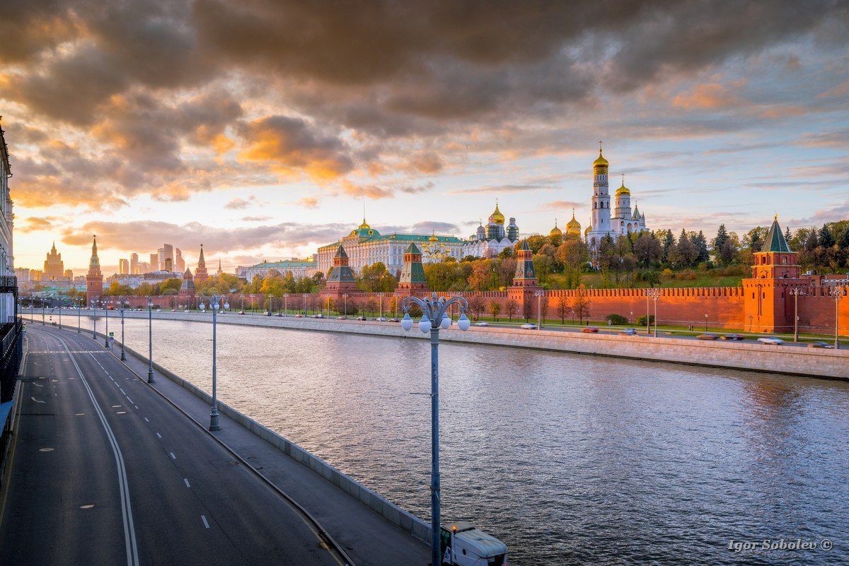 Panoramic view Moscow Kremlin in the evening