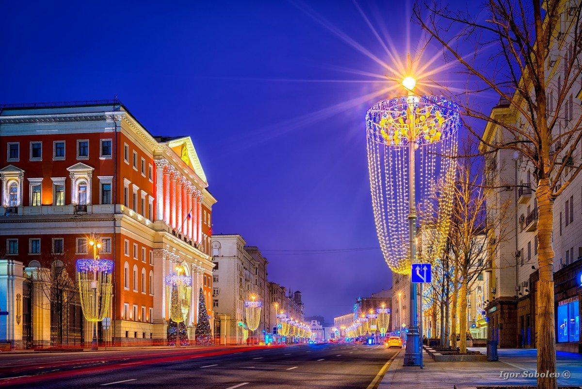Christmas illumination of Tverskaya Street in the night