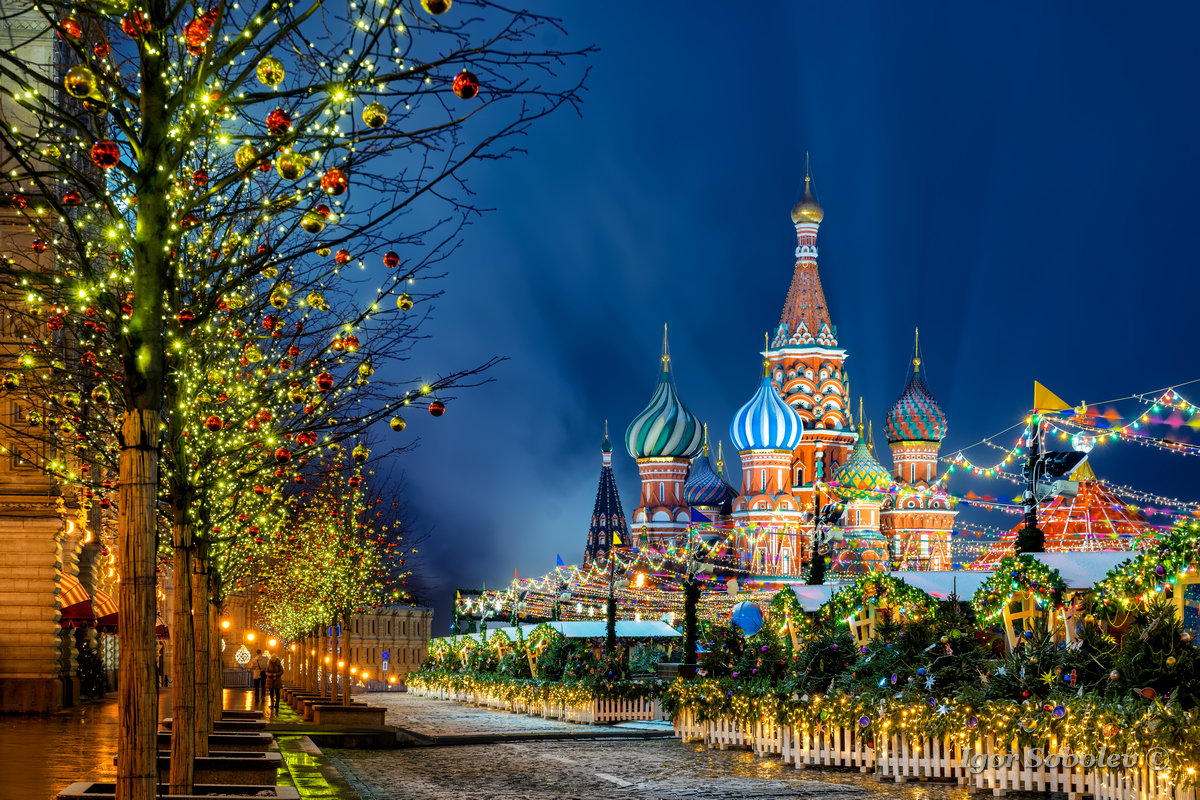 St. Basil's Cathedral with New Year's illumination at night