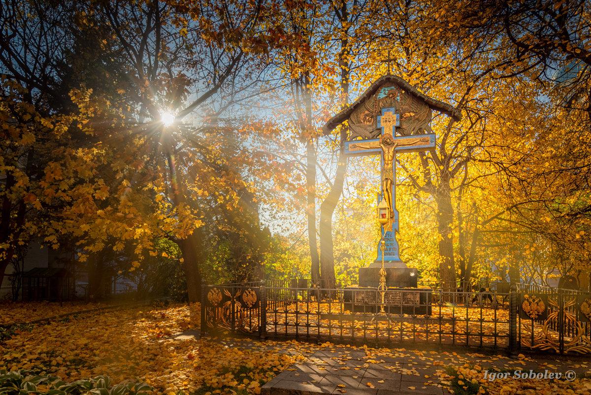 Крест-памятник Вел. Кн. Сергею Александровичу Романову