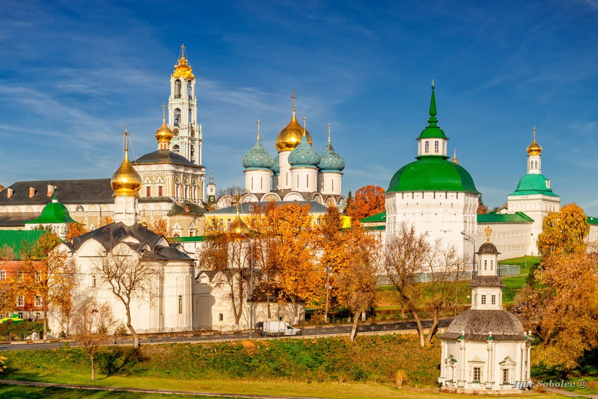 Trinity Lavra of St. Sergius in the fall