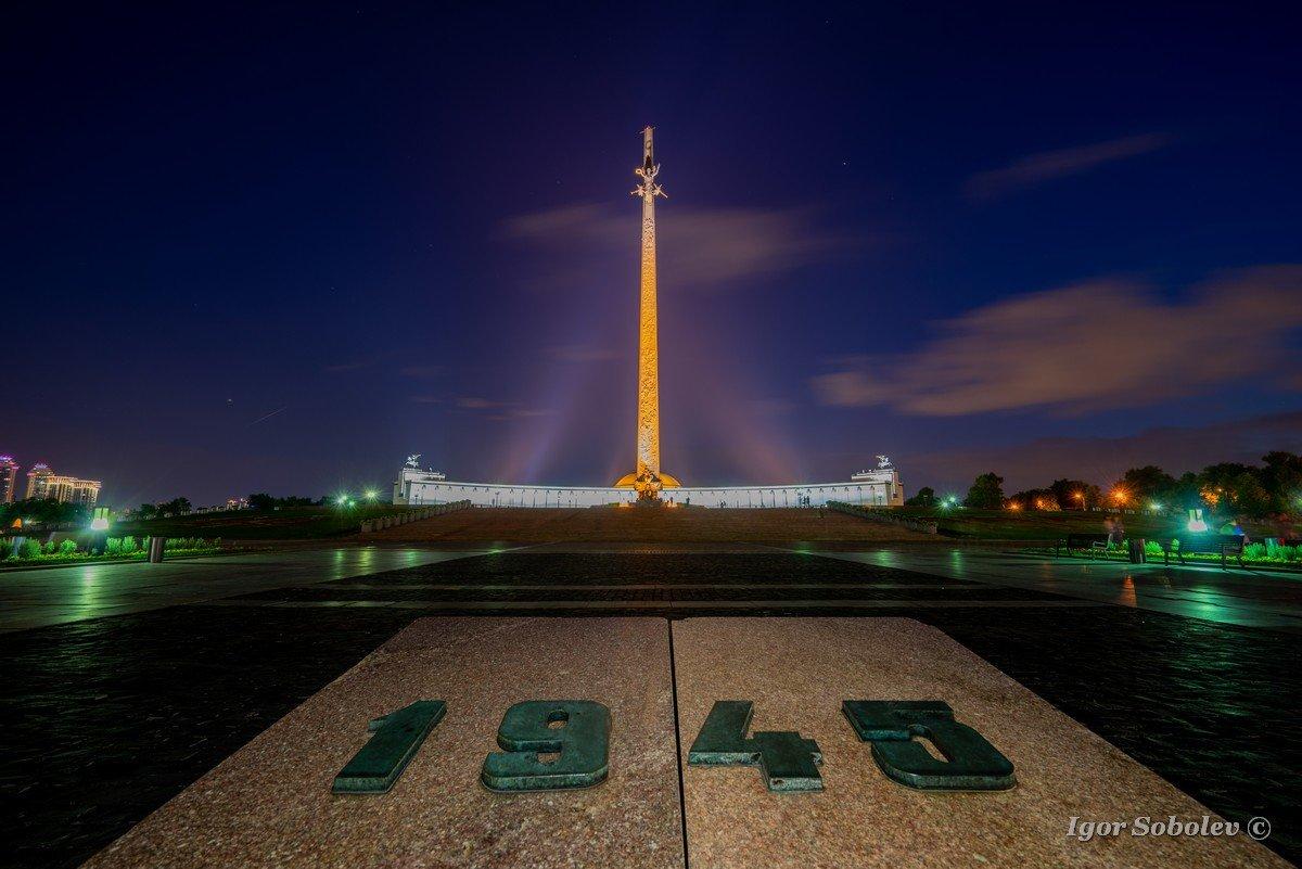 Moscow, Russia - July 28, 2019, night illumination on Poklonnaya Hill