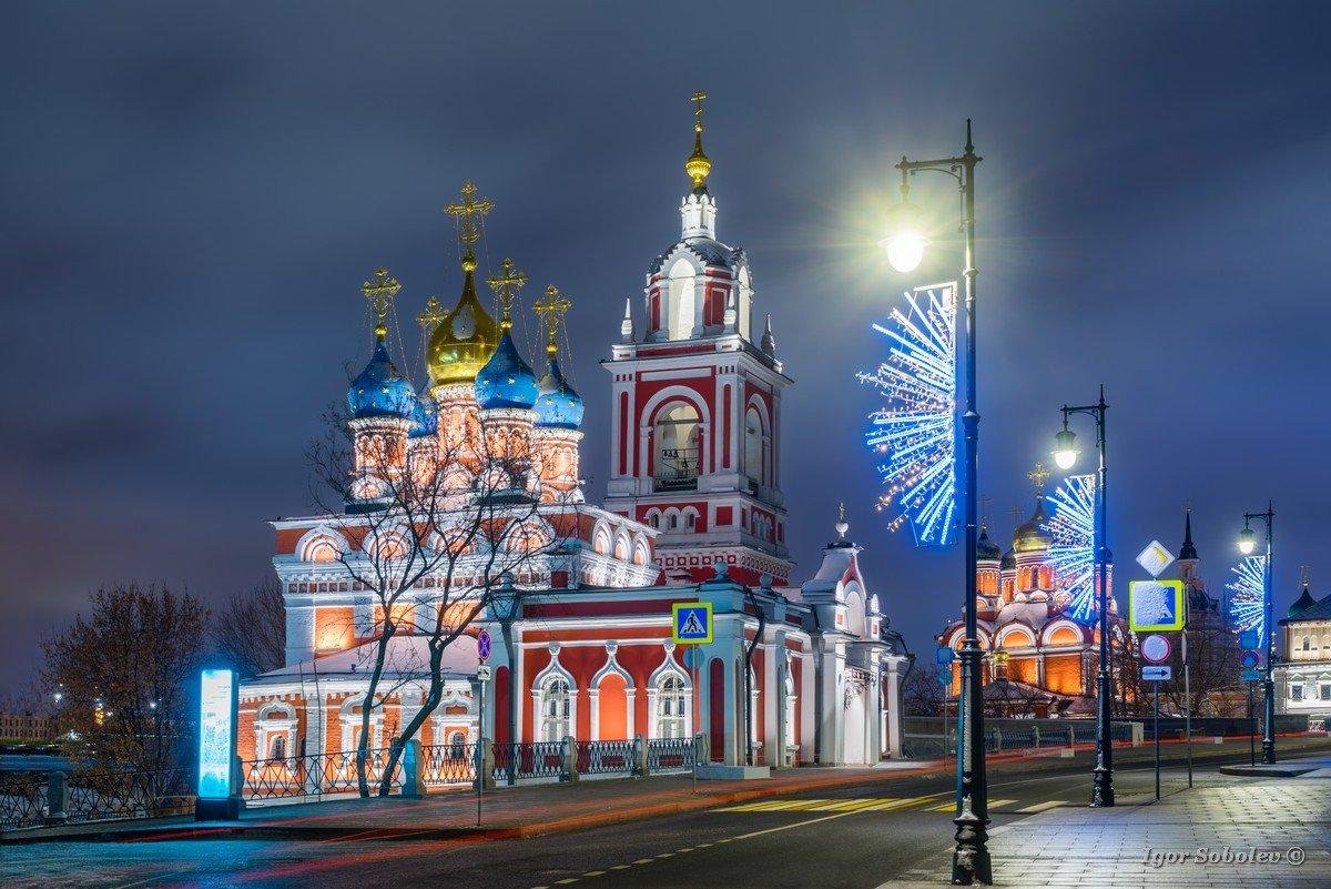 George's Church on Varvarka at winter night