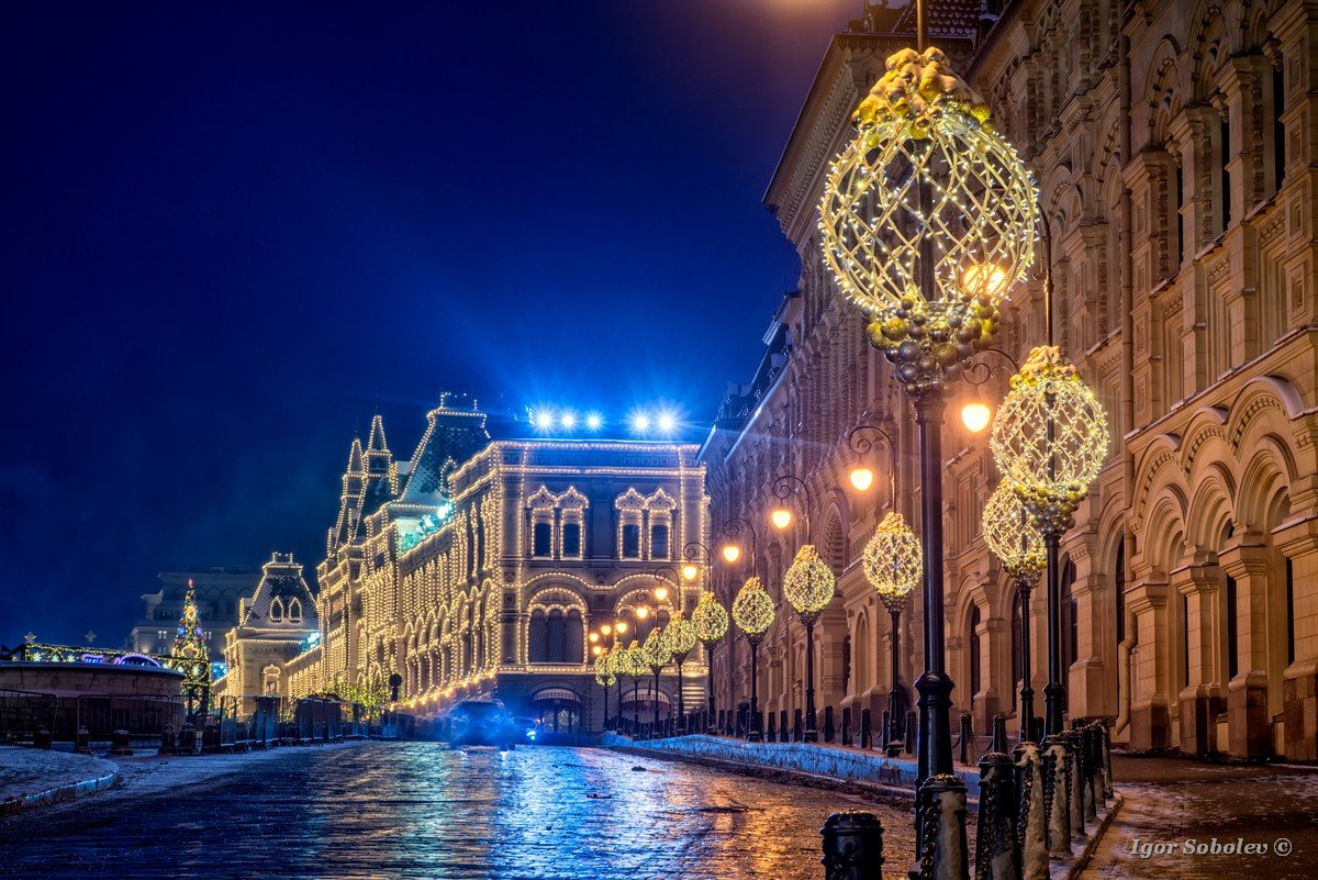 New Year's illumination in Moscow in winter