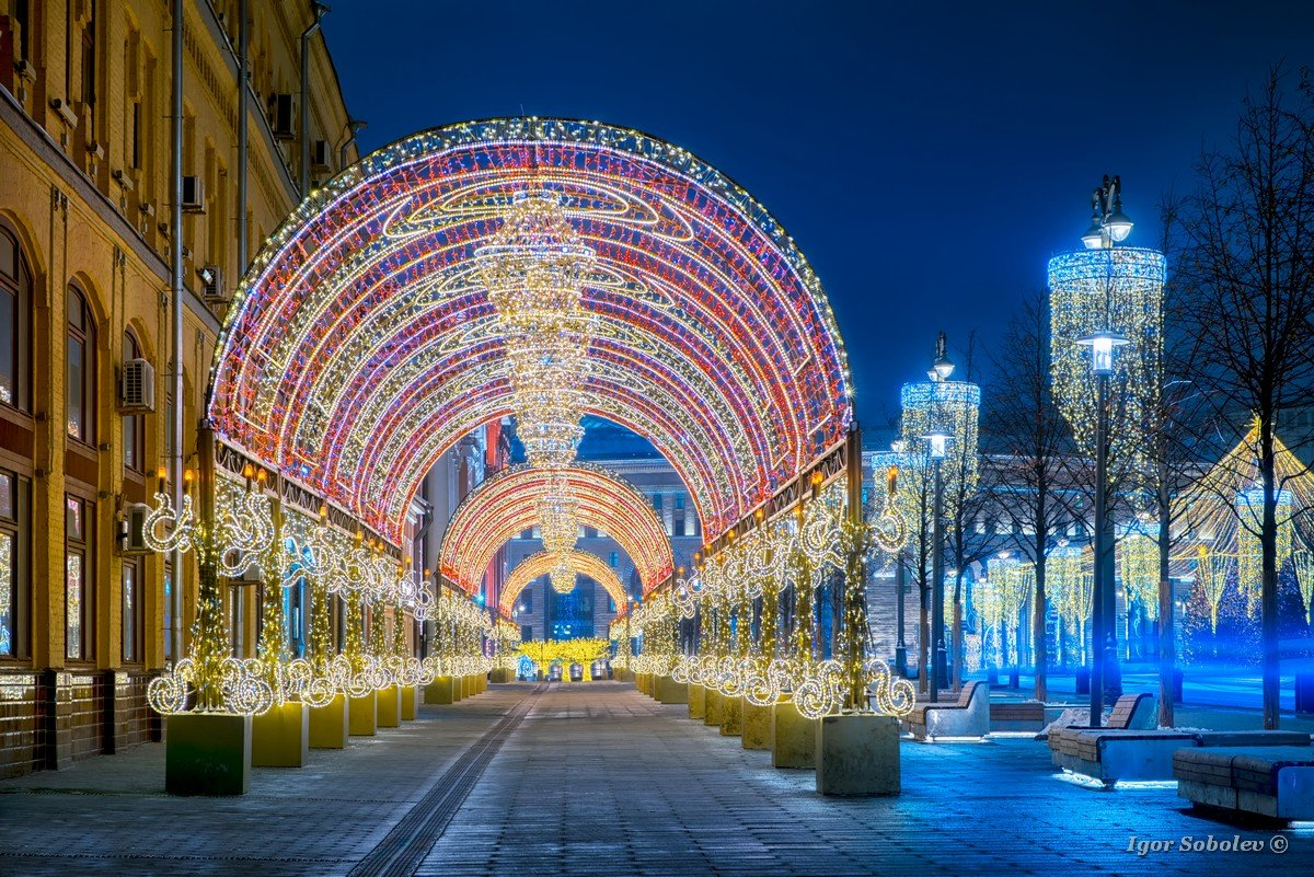 New Year decorations on New Square in Moscow
