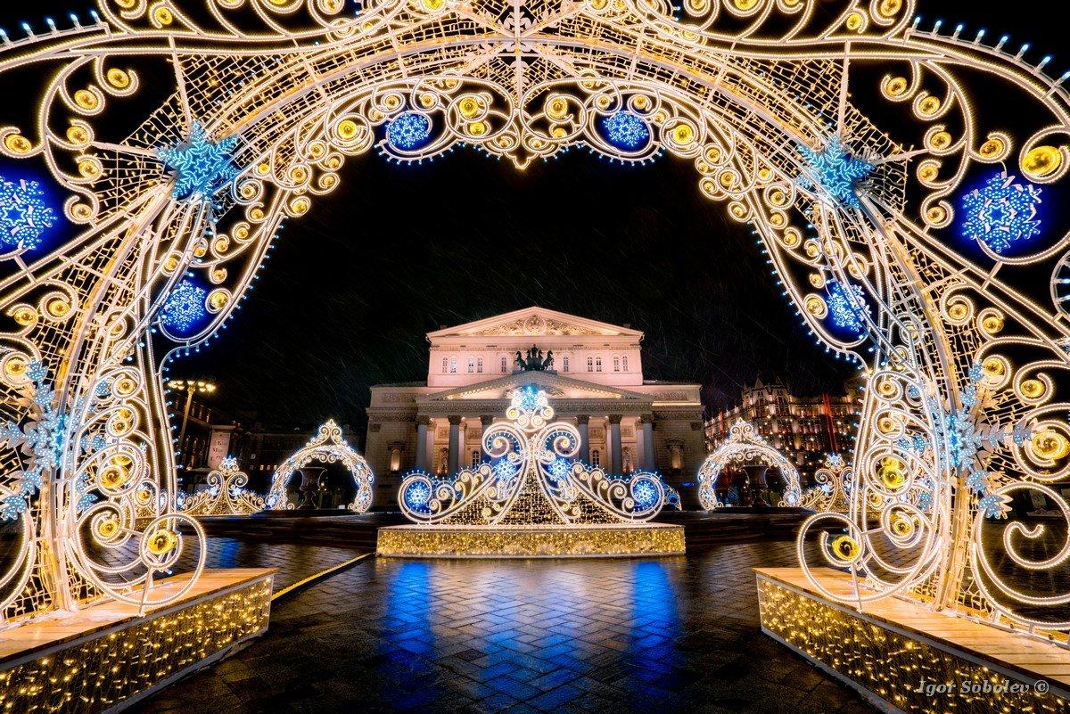 Christmas installation at the Bolshoi Theater