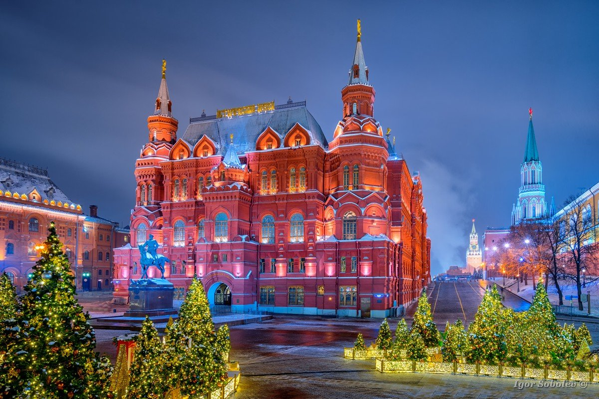 History Museum in Moscow on a winter