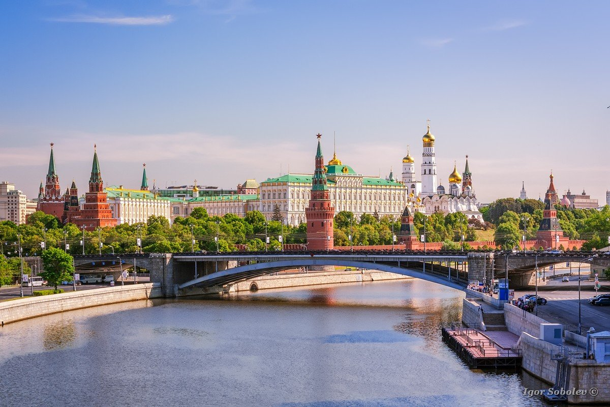 View of the Moscow Kremlin with Big Stone Bridge