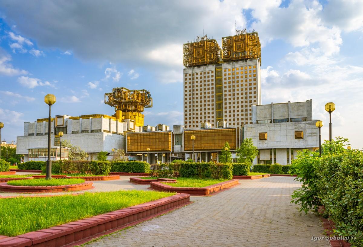 Российская Академия Наук, РАН