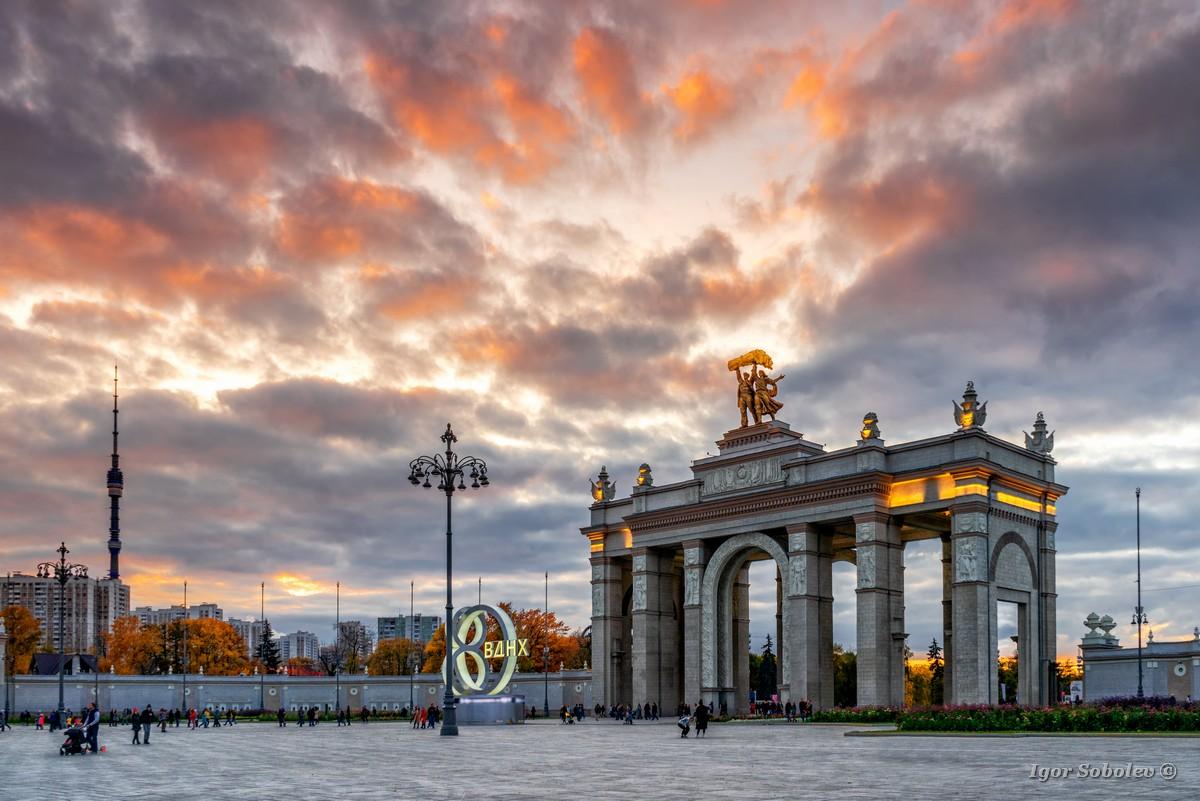 Главные ворота ВДНХ на закате