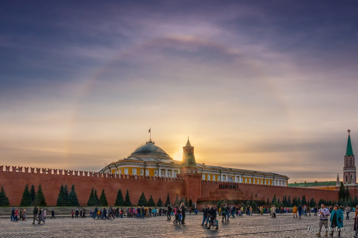 Moscow, Russia - September, 21, 2019, halo over the Moscow Kremlin