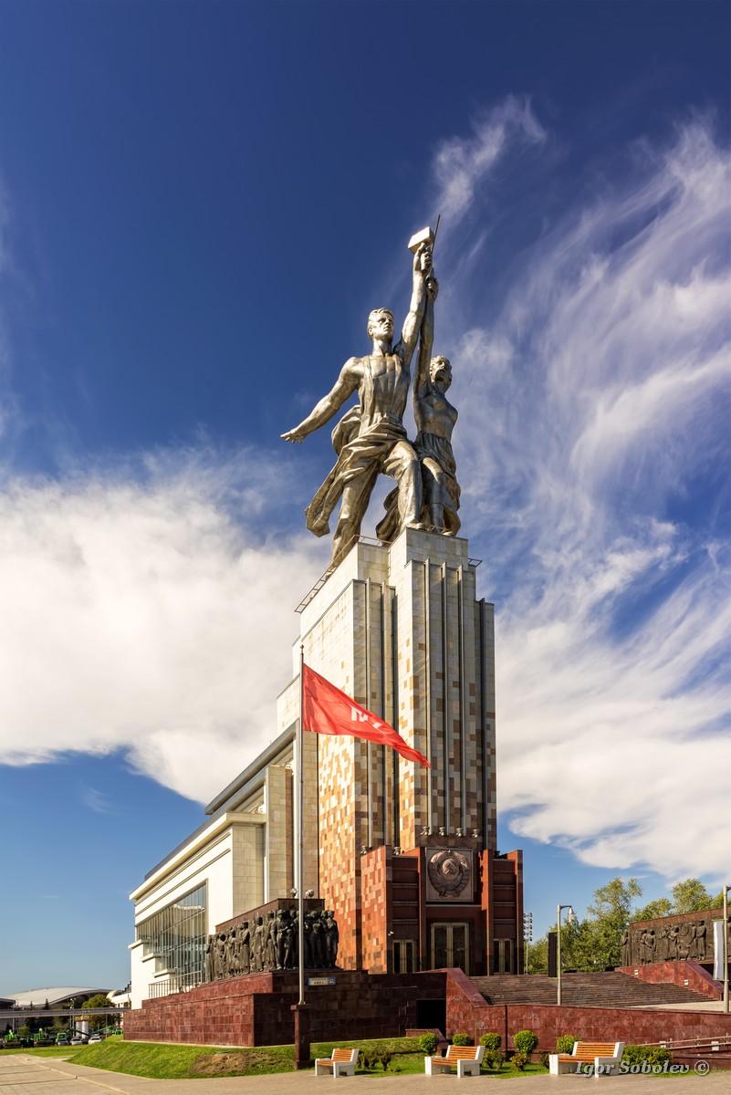 Памятник Рабочему и Колхознице