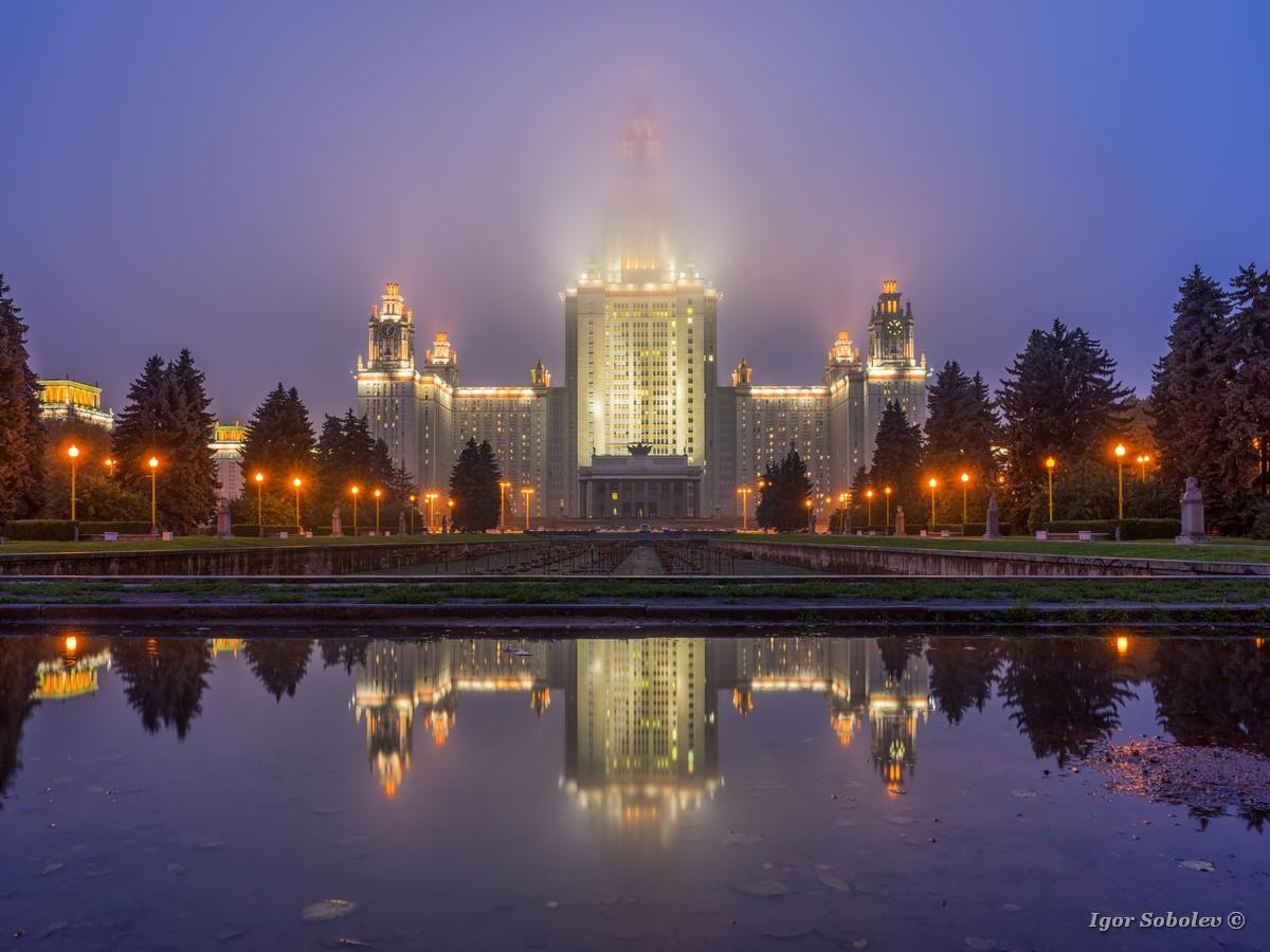 МГУ в тумане