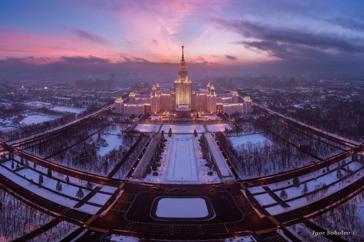 Панорама Университетской площади и МГУ