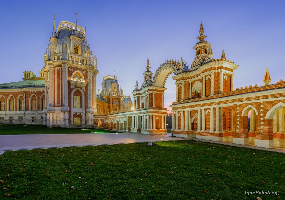 Ворота Большого Дворца