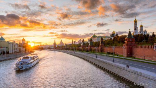 Панорамный вид на Московский Кремль