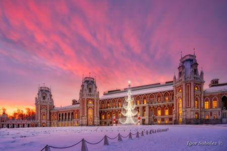 Зимний рассвет в Царицыно