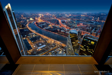 View of Moscow from the skyscraper windows