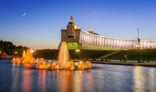 Фонтан на Поклонной горе / Fountain on Pokl