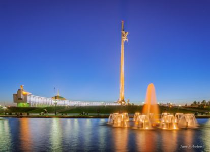 Fountain on Poklonnaya Hill