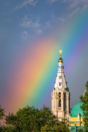 Rainbow over the Temple of Sophia Wisdom God