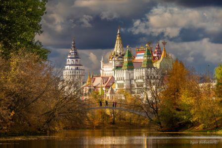 Izmailovsky Kremlin in Moscow at autumn