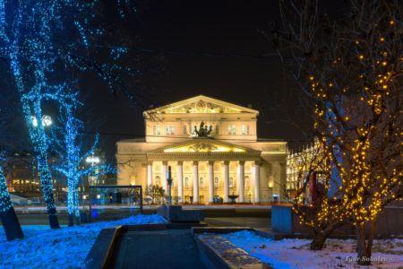 Большой театр ночью