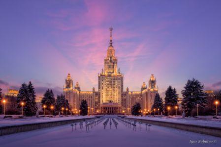 Закат над МГУ зимним вечером