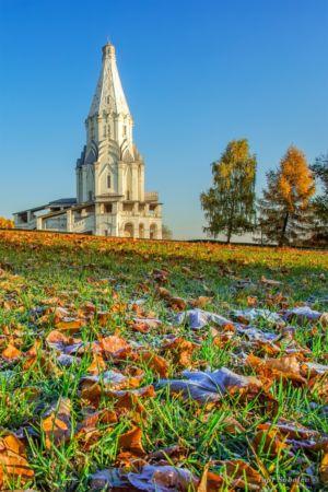 Park Kolomenskoye, Church of the Ascension in the autumn