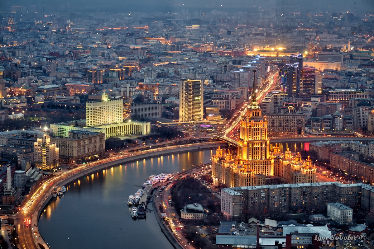 View of Moscow from the height of Moscow City in the evening