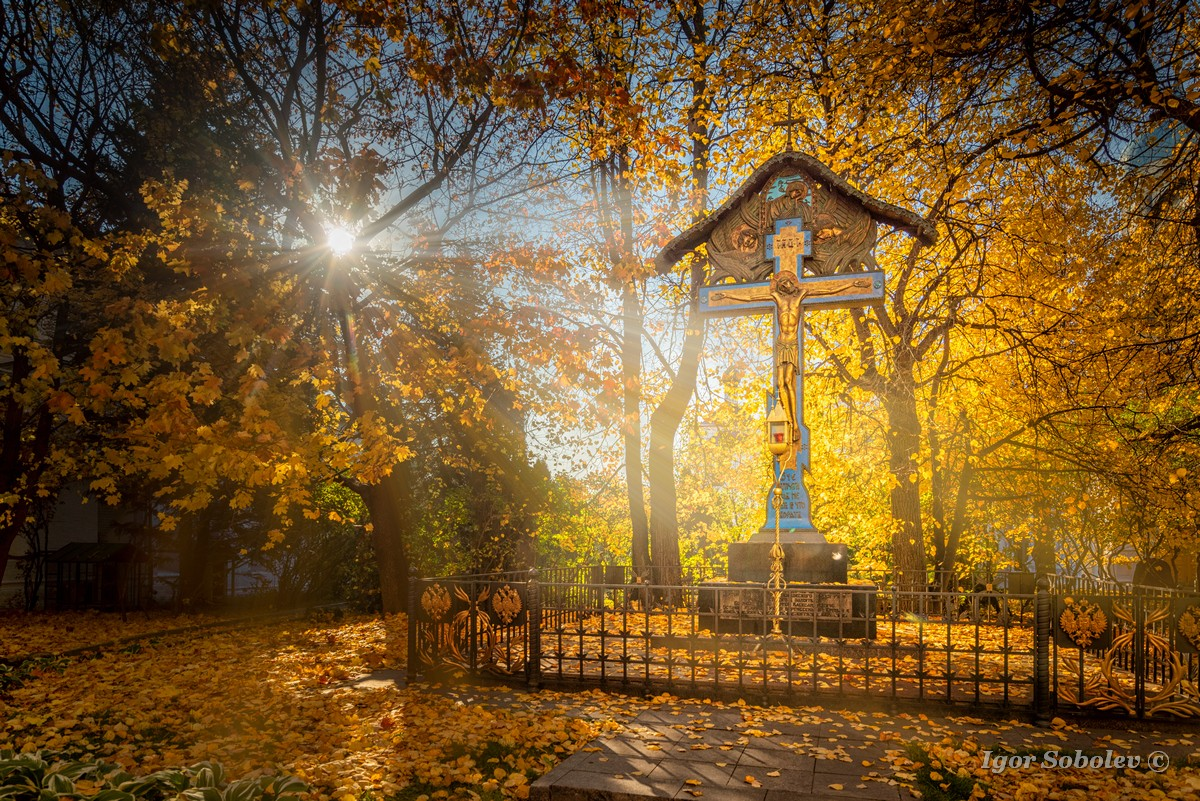 Крест-памятник Великому Князю Сергею Александровичу Романову / Cross-monument to Grand Duke Sergei Alexandrovich Romanov