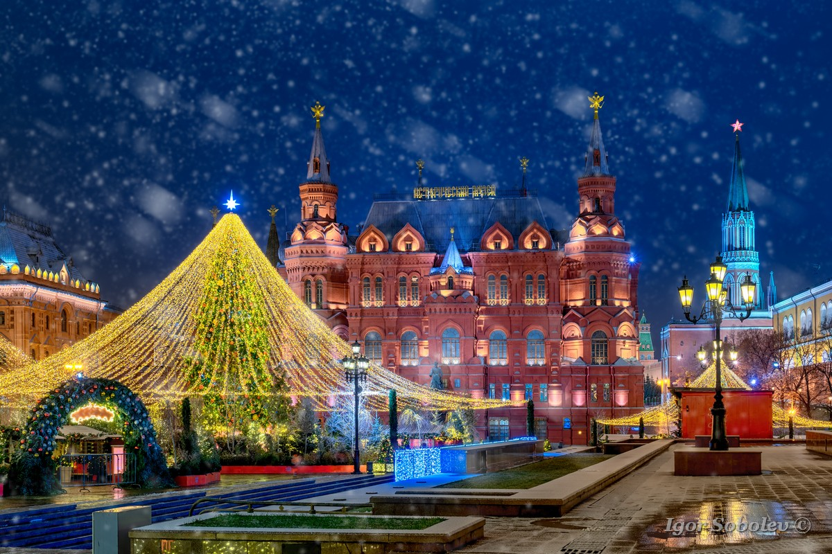 History Museum in Moscow on a winter night