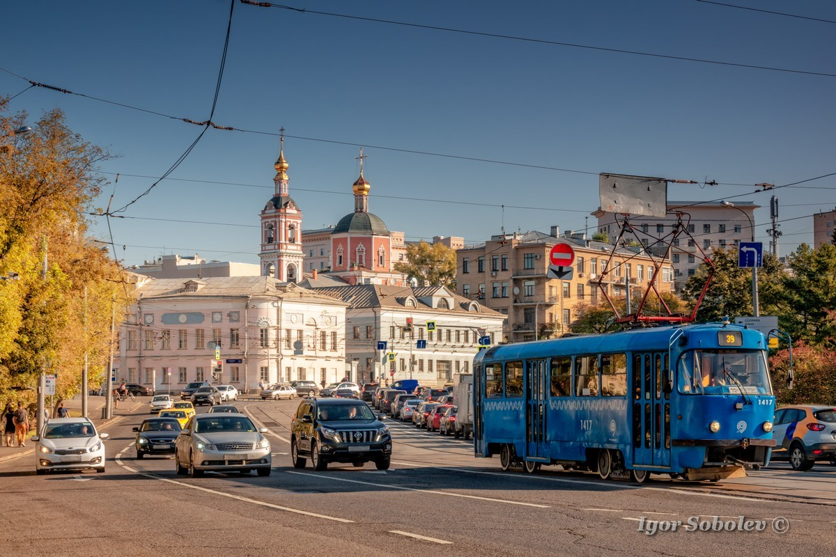 Moscow, Russia - September,12, 2019, Transport on Yauzskaya Square in Moscow