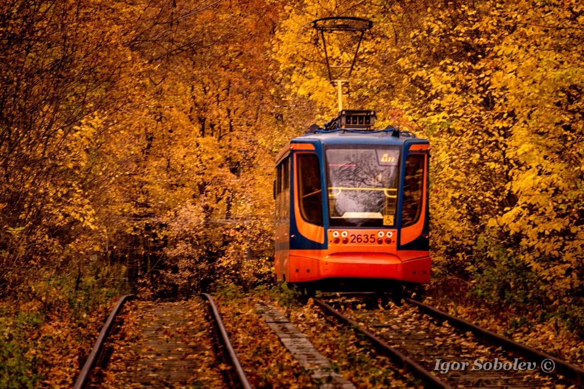 Осенние трамваи