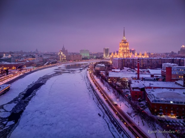Гостиница Украина (Рэдиссон)